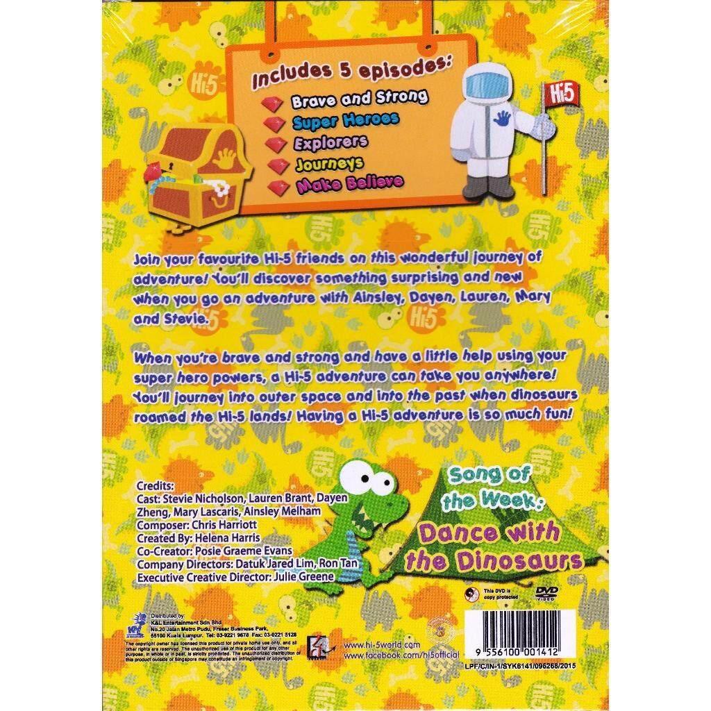 Hi-5 Season 14 Adventure (Australia Series) DVD