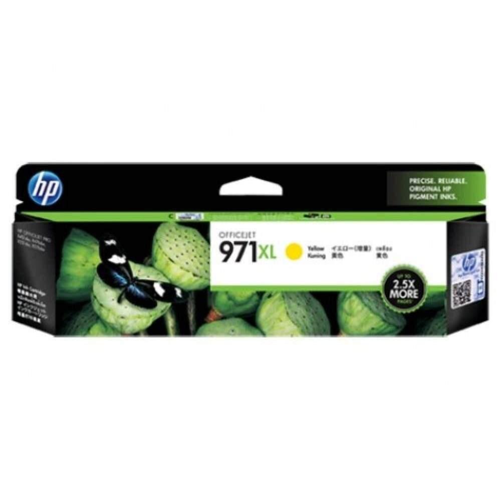 HP 971XL Yellow Officejet Ink Cartridge (CN628AA)