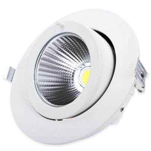 15W LED COB RECESSED CEILING LIGHT ADJUSTABLE SPOTLIGHT (WHITE GREY)