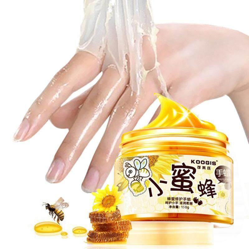 Milk & Honey Peel Off Hand Wax Mask- Exfoliator Moisturizing Whitening Nourish Peeling Mask - 150g/ml