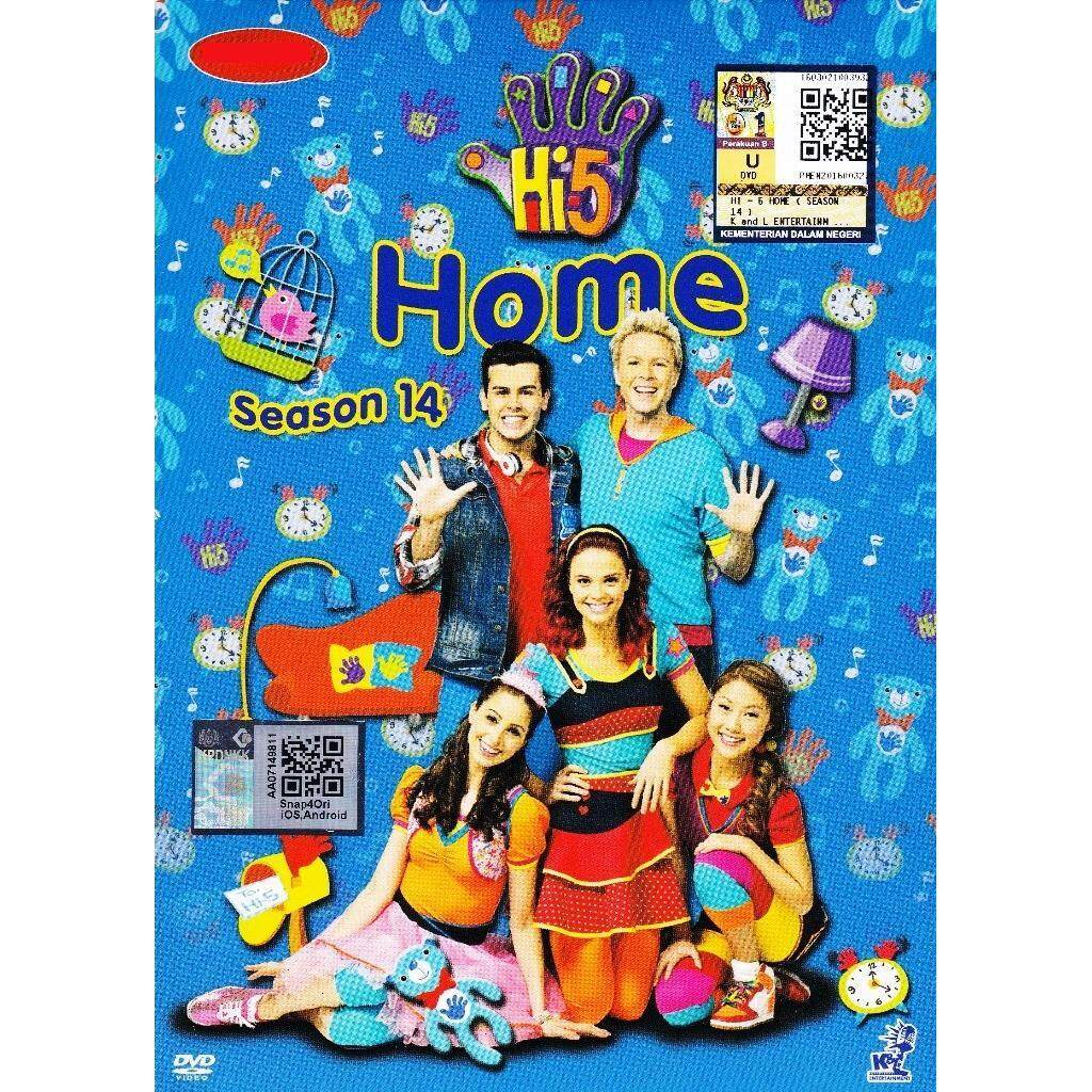 Hi-5 Season 14 Home (Australia Series) DVD