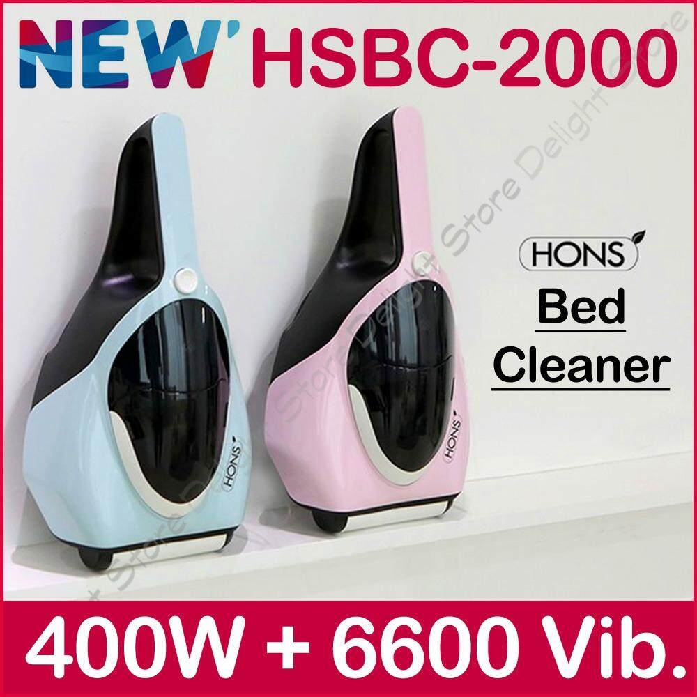 HONS Korea HSBC-2000 400W High-Speed Handy Bed Mattress Vacuum Cleaner for Home