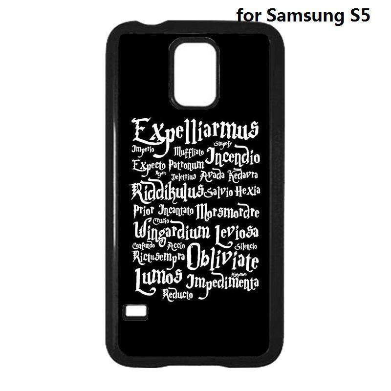 Fitur Harry Potter Quotes Protection Mobile Phone Back Cover Case
