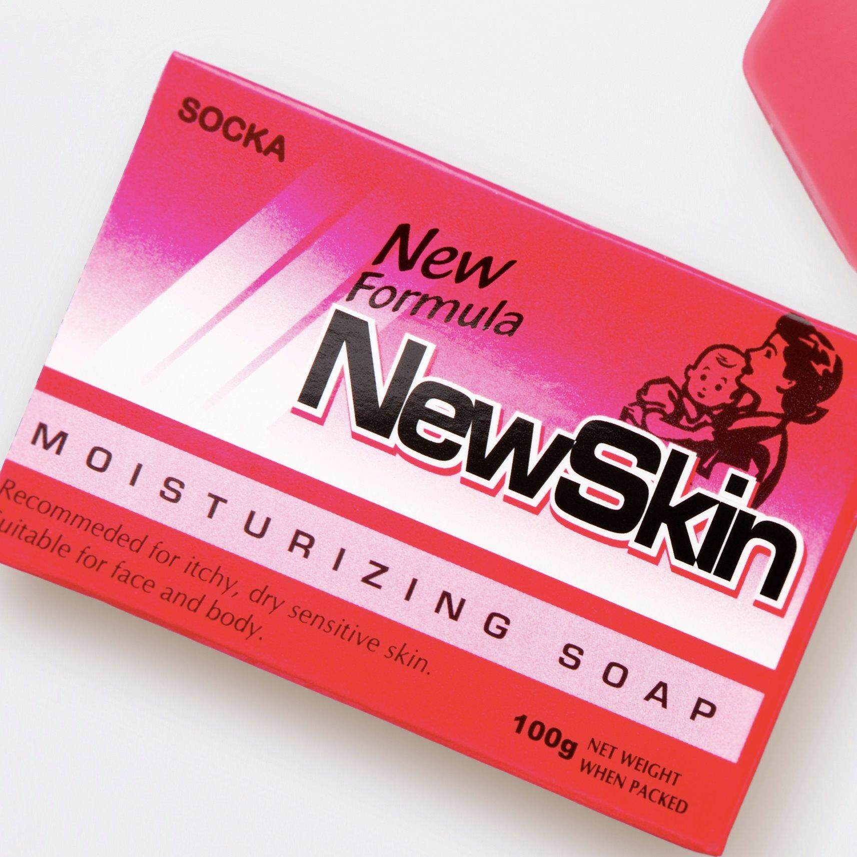 Sell Oilakleen Moisturizing Soap Cheapest Best Quality My Store Buy 9 Get 1 Free Oilum Hydrating Care Cleansing Bar Myr 12