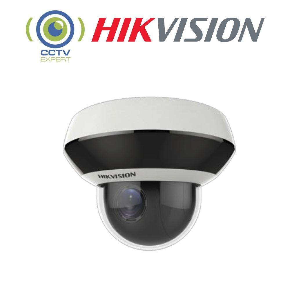 Hikvision DS-2DE2A404W-DE3 4MP 4x Network PTZ Camera