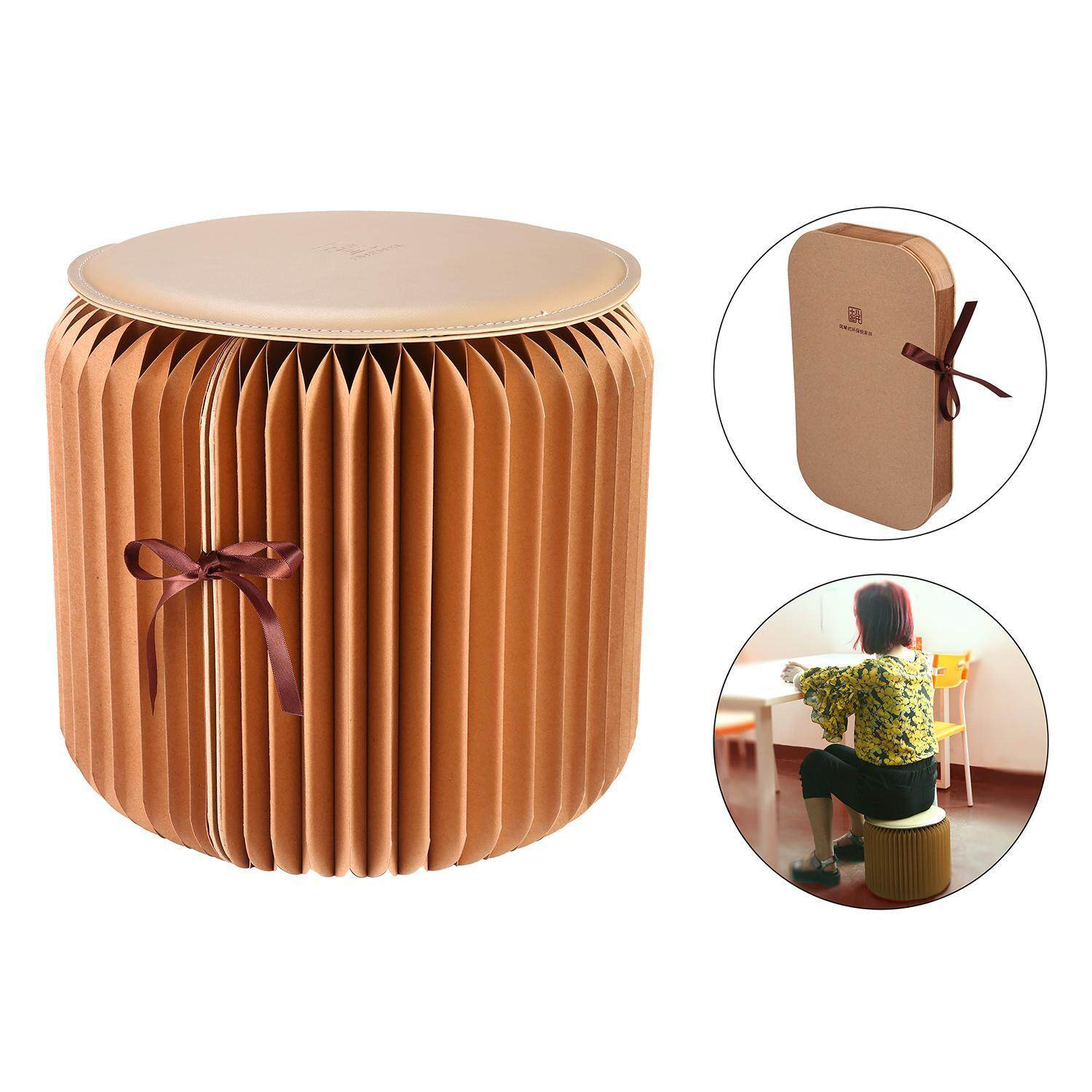 akerfush Flexible Paper Stool,Portable Home Furniture Paper Design Folding Chair with 1pcs Leather Pad,Brown Small Size - intl