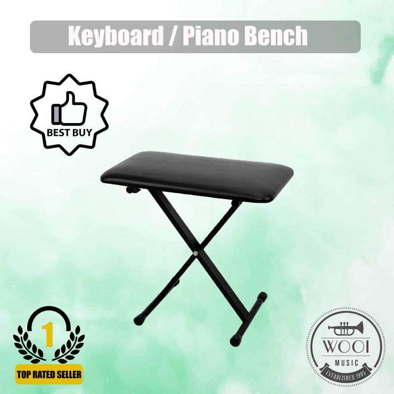 Keyboard / Piano Bench KB001 Malaysia