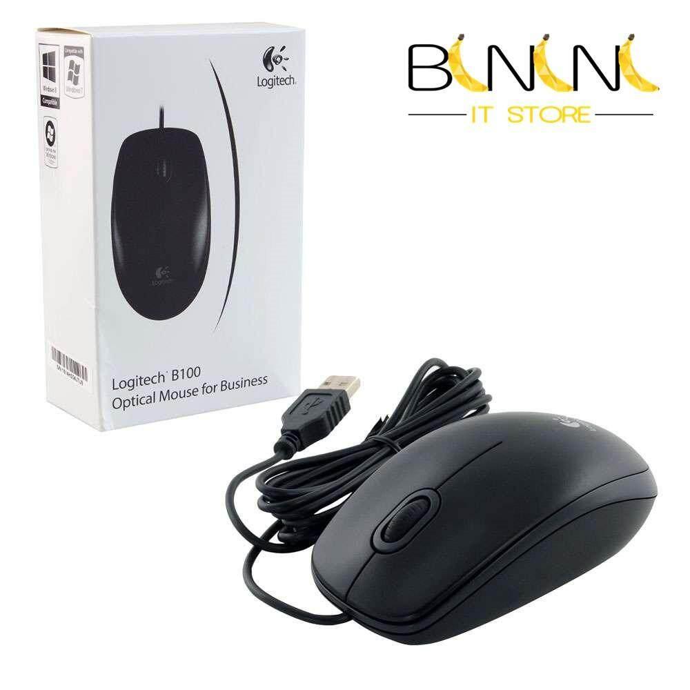 LOGITECH B100 MOUSE OPTICAL USB Malaysia