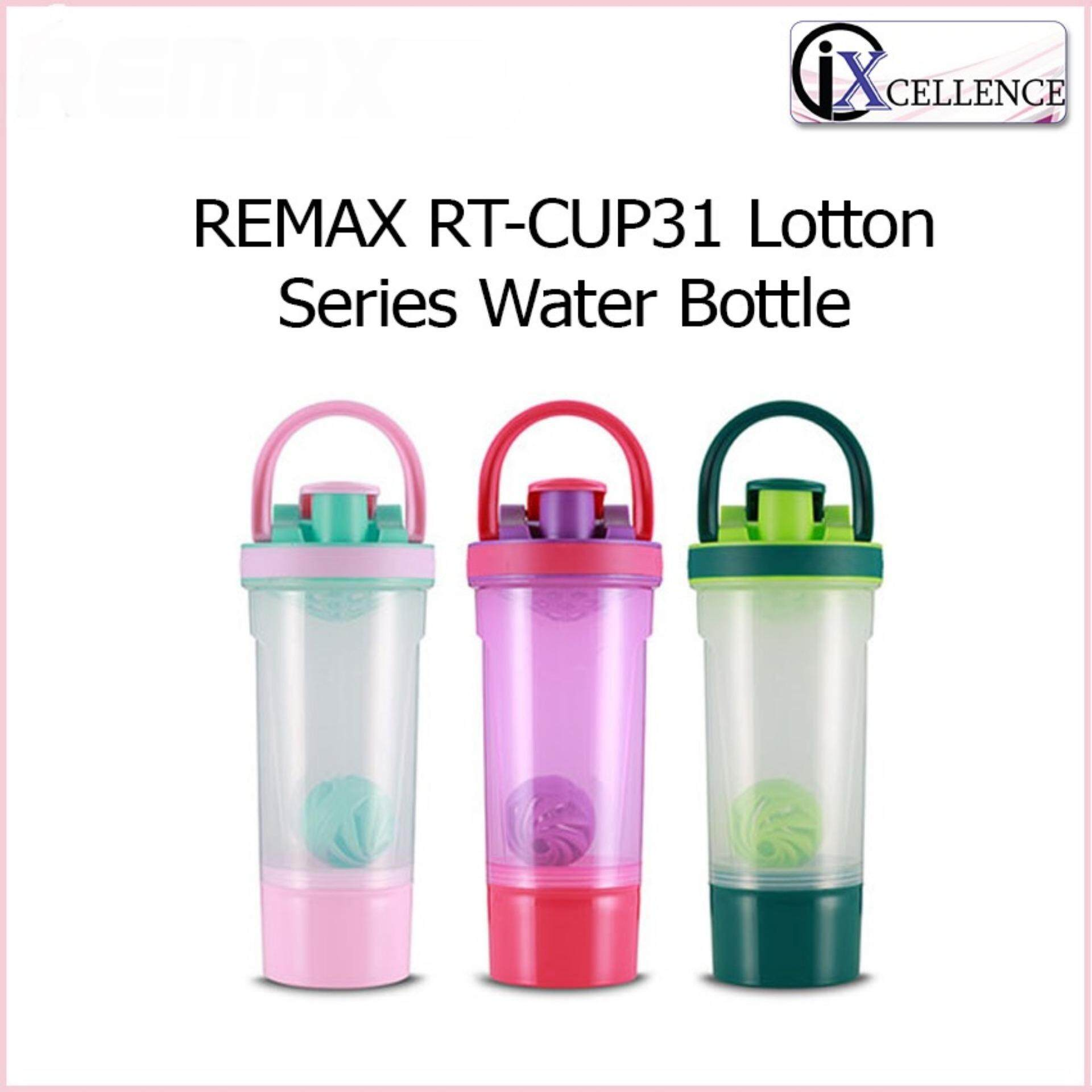 [IX] Remax RT-CUP31 Lotton Series Water Bottle
