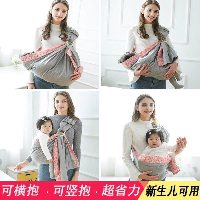 Features Exellence Baby Wrap Hands Free Baby Carrier Breastfeed
