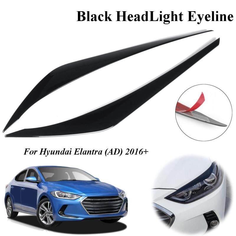 2 cái/lốc Đầu Lông Mày Mi Mắt ABS Chrome Trang Trí Viền dành cho Hyundai Elantra (Đen)-quốc tế