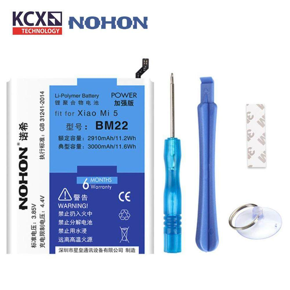 NOHON Xiaomi Mi 5 BM22 (3000mAh) Battery with FREE DIY Tools Kit