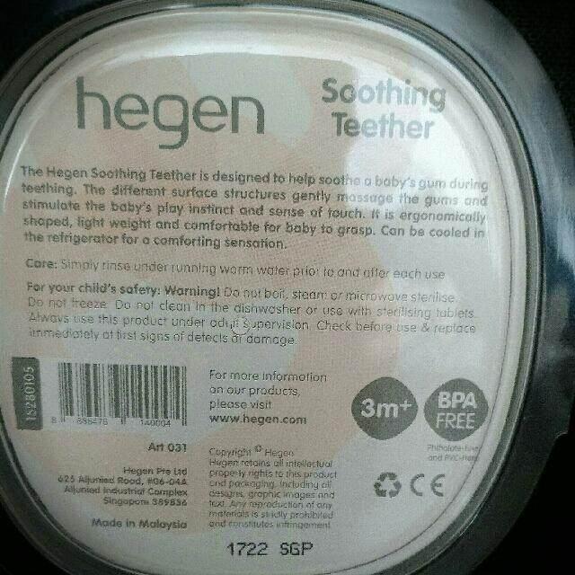 HEGEN SOOTHING TEETHER