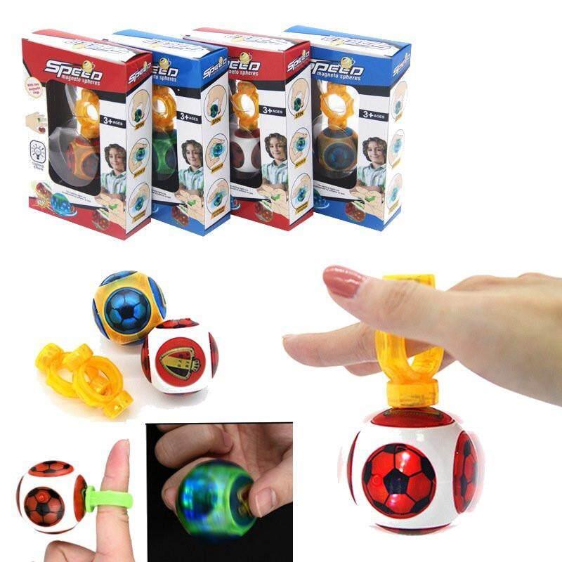 Finger Decompression Sensor Light Magic Ball Toys By Moonbeam.