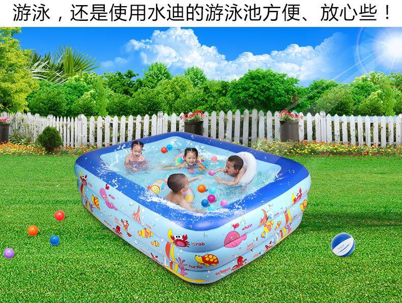 Shuidi 3 0 Meter Extra Large Inflatable Swimming Pools With Consumption 882 Liters Water 3 Layer