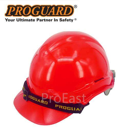 proguard red.jpg