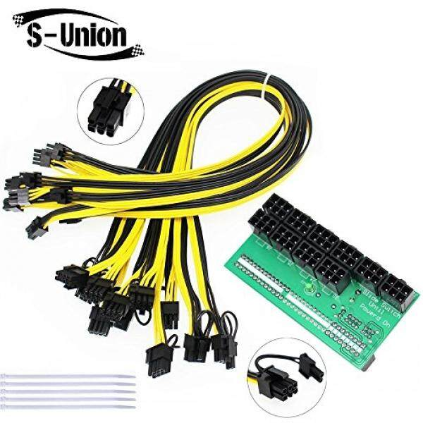 ALMM S-Union Mining Power Supply 12V GPU/PSU Breakout Board + 10pcs 16AWG PCI-E 6Pin to 6+2Pin Cables (27.5Inch), Power Adapter Board for HP 1200w/750w PSU Ethereum ETH ZEC (with 5 NylonTies) - intl