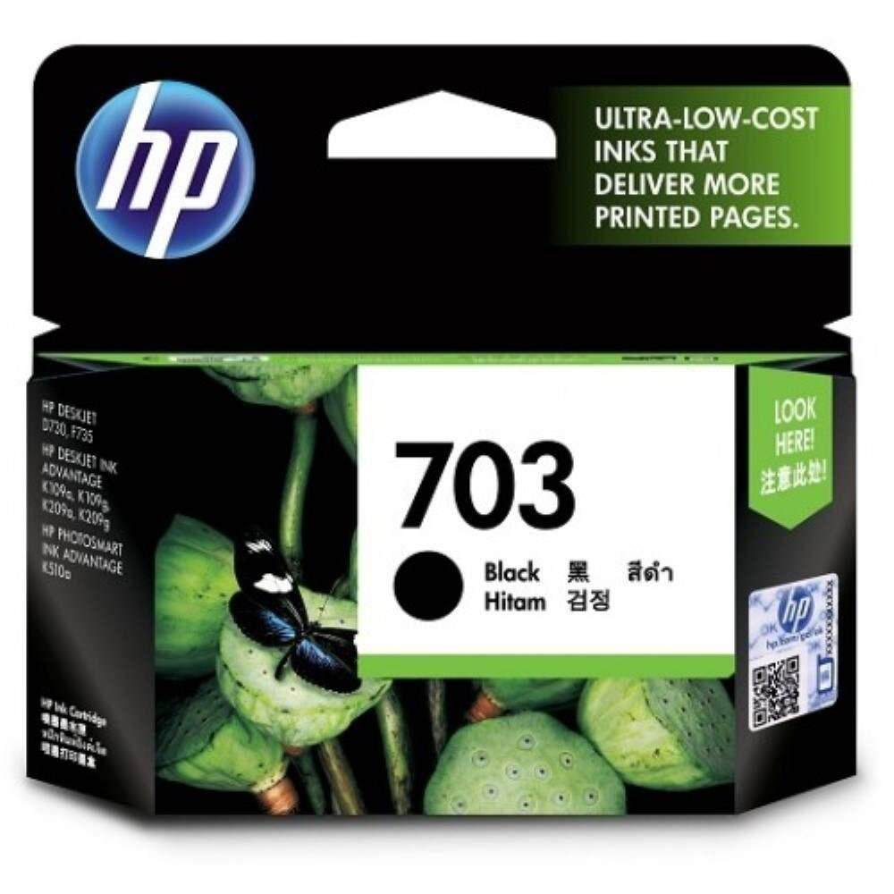 HP 703 Black Ink Cartridge (CD887AA)