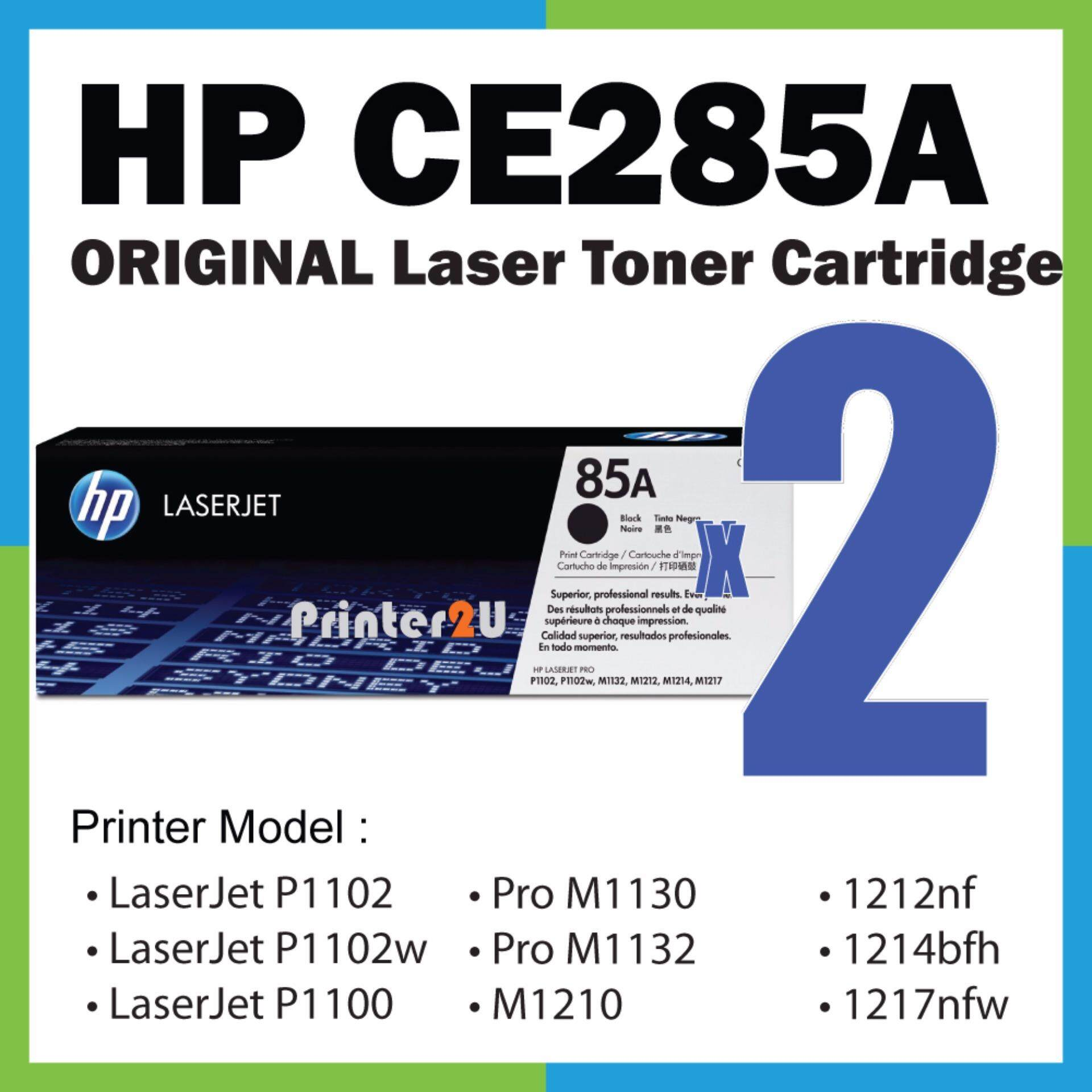 Buy Sell Cheapest 2 Unit Hp Best Quality Product Deals Malaysian 678 Black Ink Catridge Cz107aa Original Units Laser Toner Cartridge Ce285a 85a
