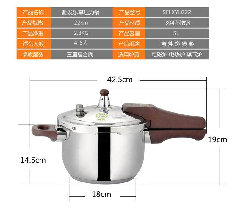 SF 22cm six insurance explosion-proof Induction Cooker pressure cooker