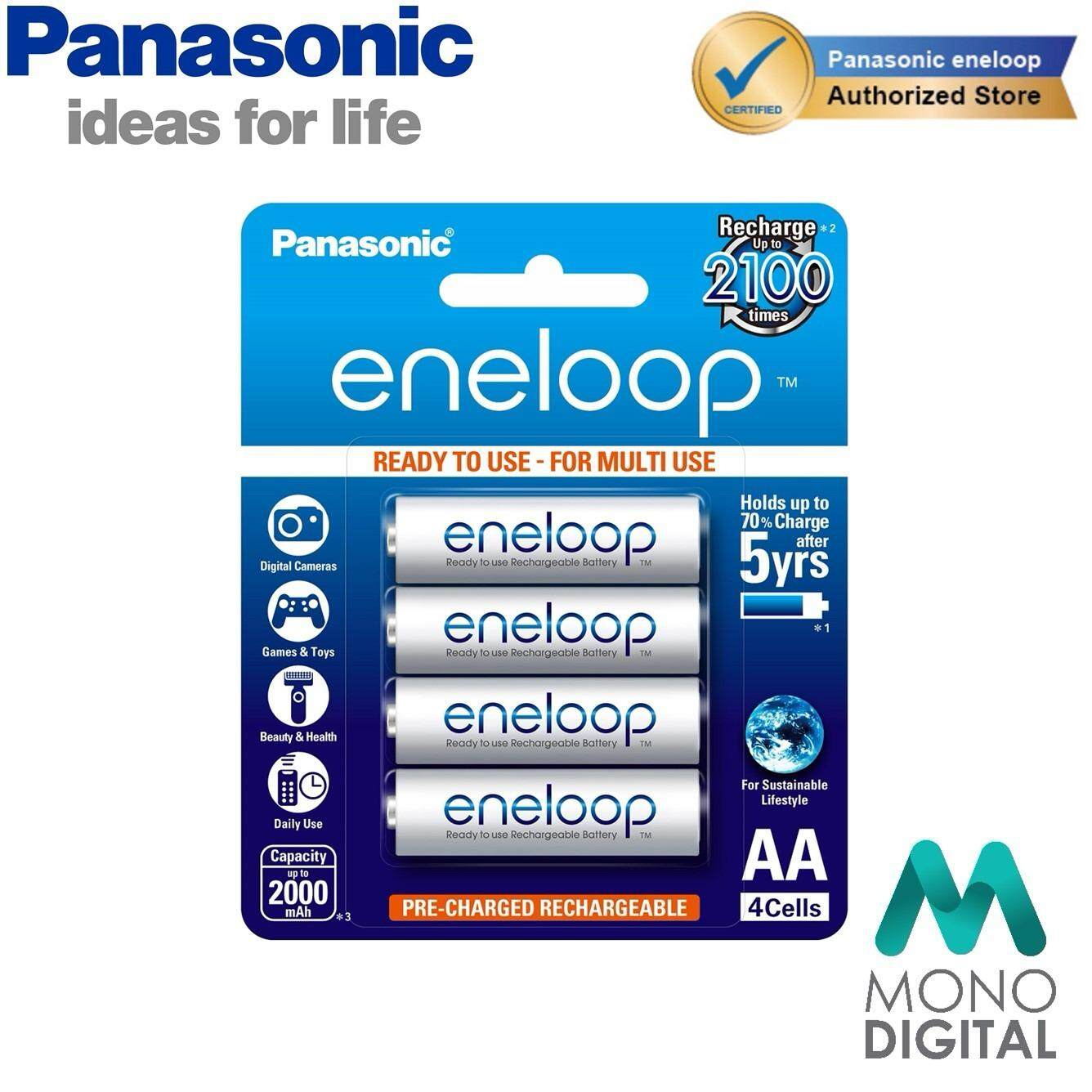 PANASONIC Eneloop AA Battery 4 x 2000mAh Rechargeable Battery (ORIGINAL) Malaysia