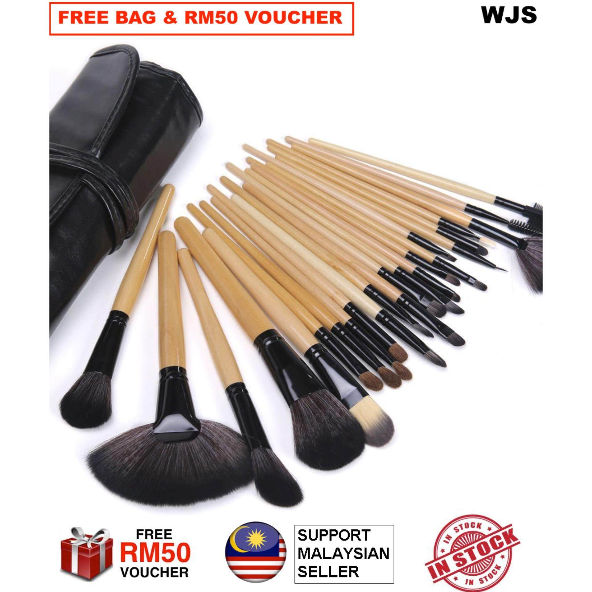 (HALAL BRUSH) WJS HALAL 24 pcs 24pcs High Quality Professional Cosmetic Makeup Brush Set With Pouch Bag BROWN [FREE RM50 VOUCHER]