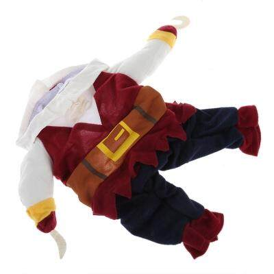 Funny Pet Dog Halloween Pirate Costume Clothes (BROWN)