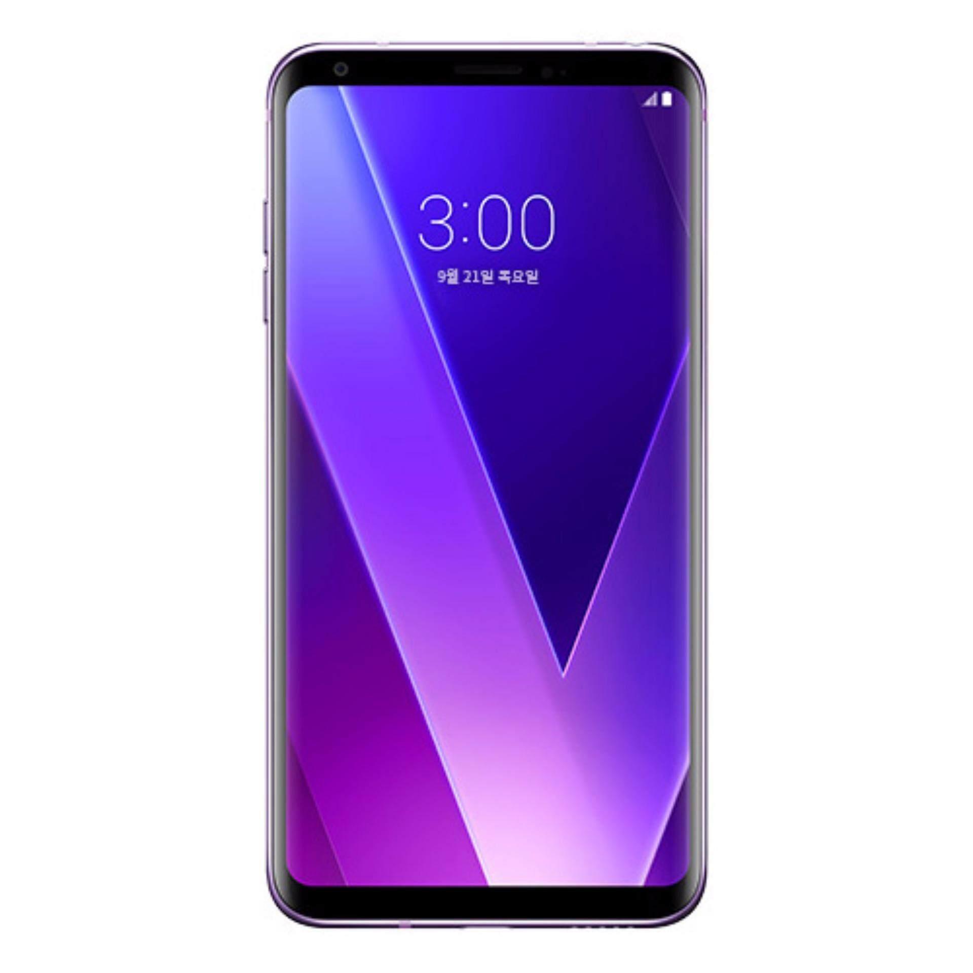 PRE ORDER LG V30 128GB V300 Lavender Violet