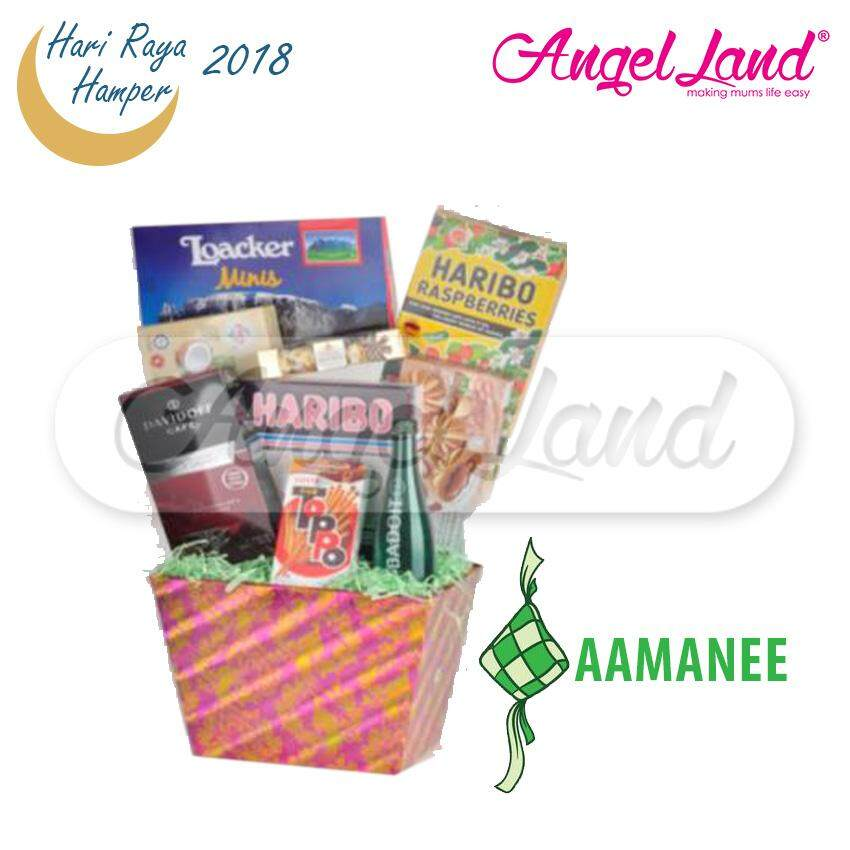 ... kabut siang hari lampu bekerjaotomatis Lampu Kepala 12 V-. Source · International Food & Beverage - Hari Raya Hamper 2018 Aamanee (HX10160)