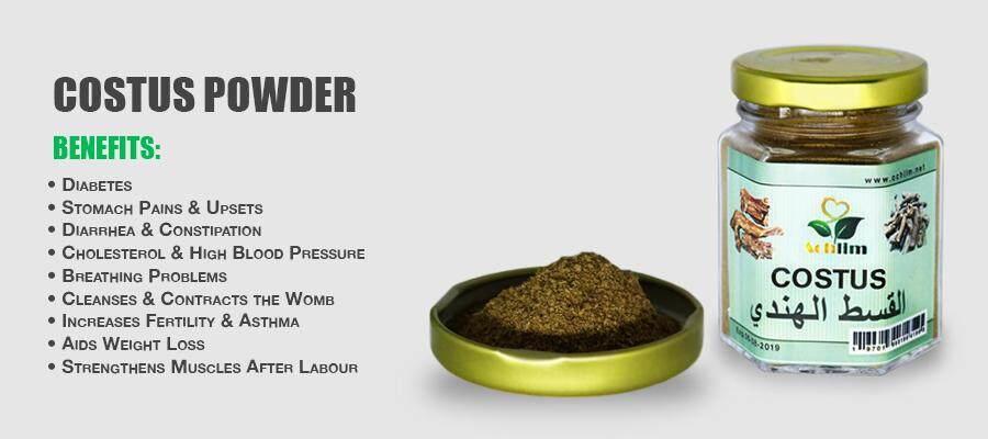 Castus Powder.jpg