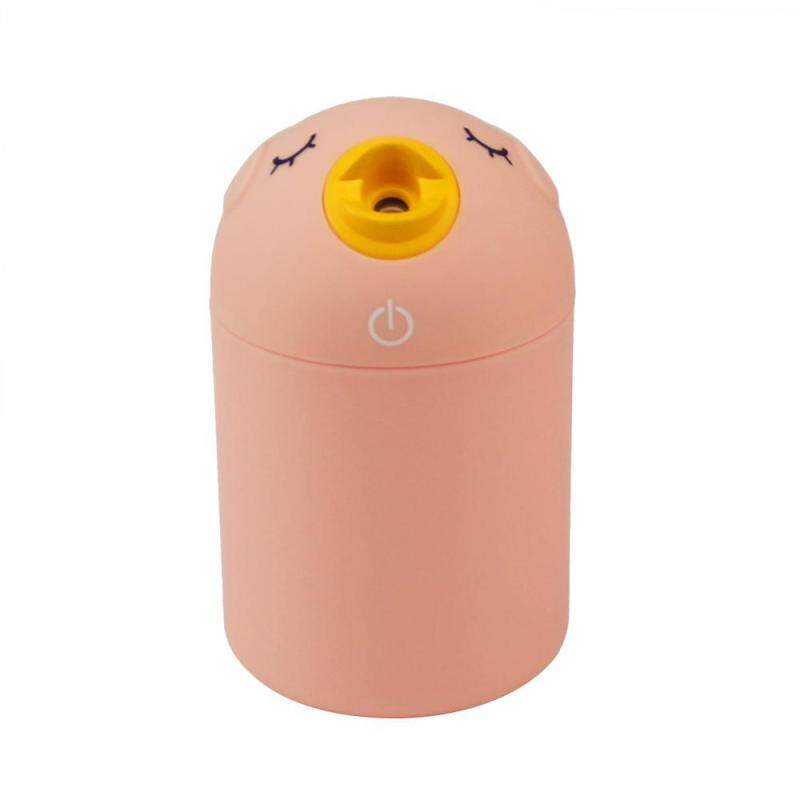 leegoal USB Aromatherapy Ultrasonic Aroma Birdie Humidifier Air Diffuser Car Purifier Atomizer ,4.8*3.8*5.6cm Singapore