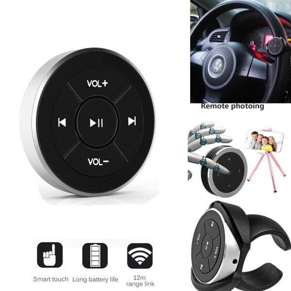 3 Nút Điều Khiển Từ Xa Phát Nhạc Âm Thanh Phương Tiện Bluetooth, Giá Gắn Vô Lăng Ô Tô