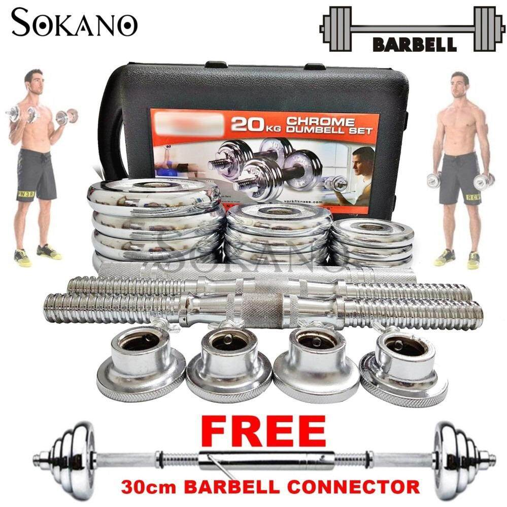 SOKANO Chrome Adjustable 20KG Dumbbell Set with 30CM Barbell Connector (With Equipment Box)