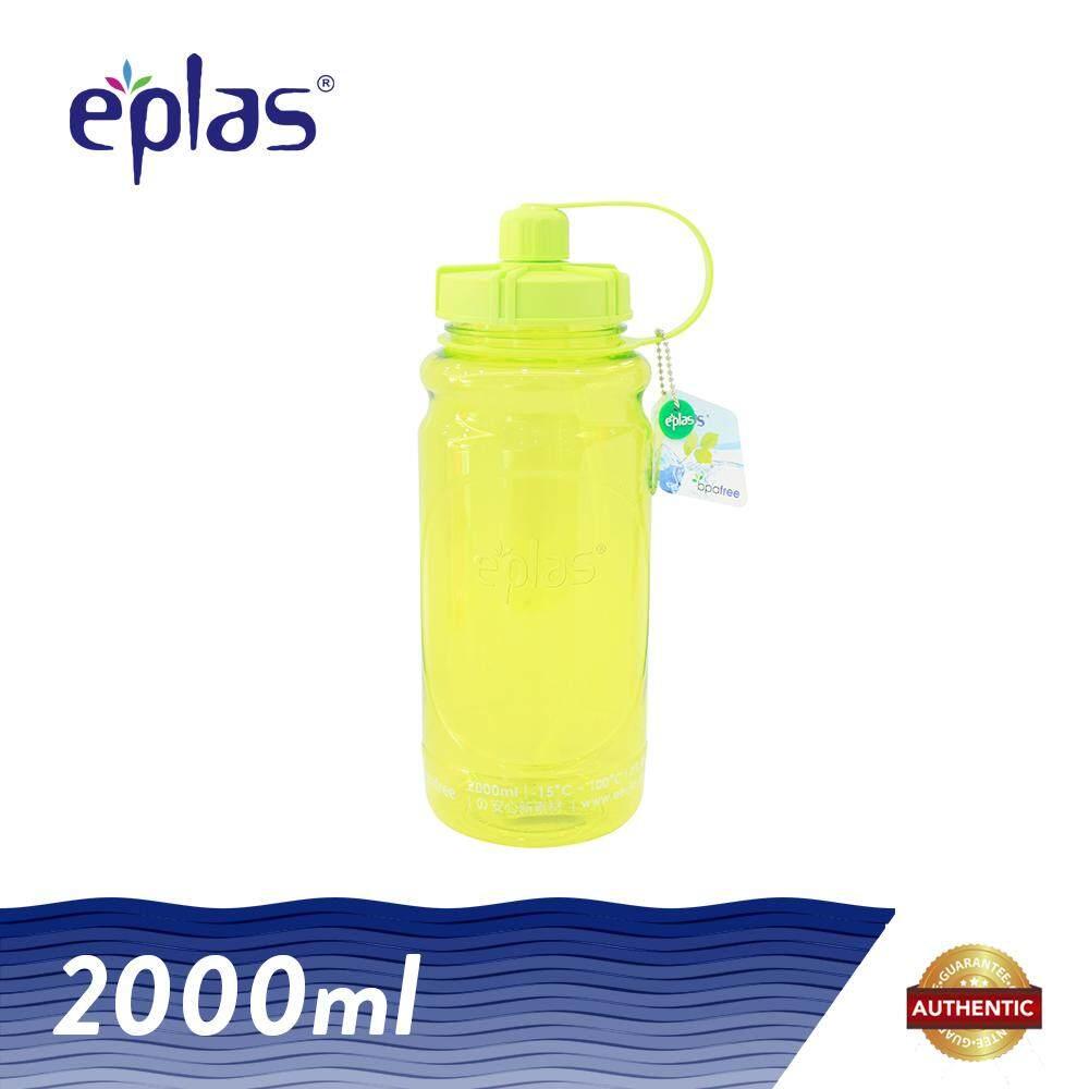 eplas 2000ml BPA Free Powerful Simple Water Bottle