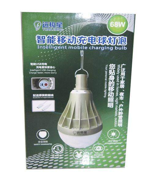 New Pasar Malam Intelligent Mobile Charging Bulb 68W