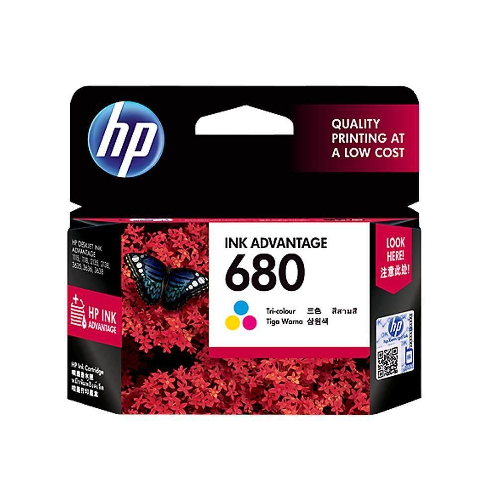 HP 680 Tri-color Original Ink Advantage Cartridge F6V26AA [EXPIRED NOVEMBER 2018]