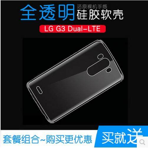 LG G3 F400l F400k F400s D850 Korean Style Transparent Ultra