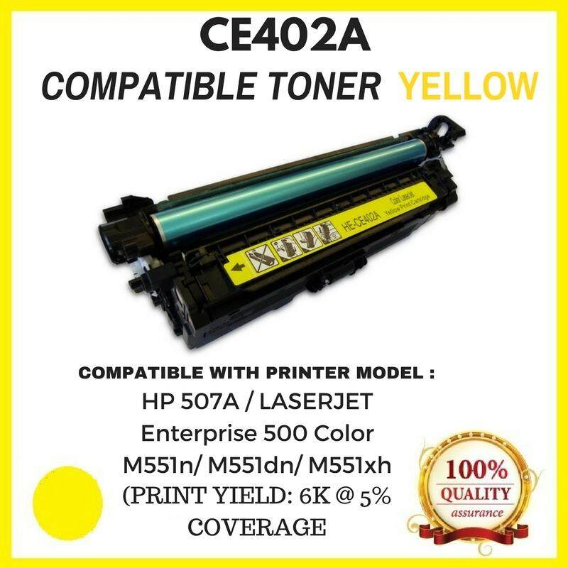 Compatible HP CE402A(507A) (Yellow) (6K pgs) Toner For HP Laserjet Enterprise 500 Color M551