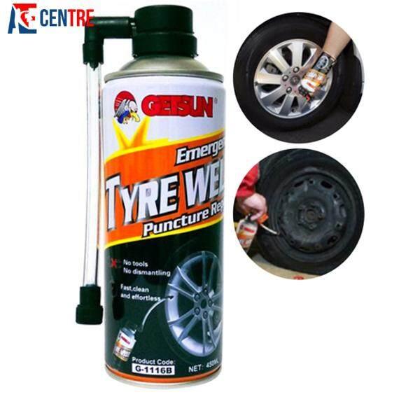 Emergency Tire Repair >> Getsun Emergency Tyre Puncture Repair