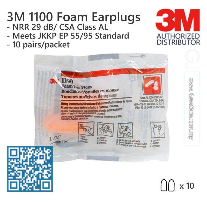 3M 1100 Soft Foam Earplugs NRR 29 dB/ Travel/ Sleeping/ No More Noise During Flight/ Earplug Uncorded Disposable Type [10 Pairs/Packet] Made in Brazil