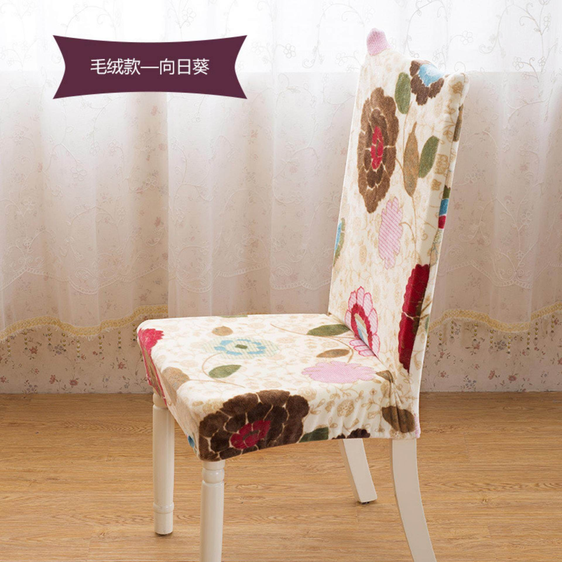 Thicken Plush Home Chair Cover Hotel Banquet Decor Polyester Stretch Dining Chair Covers For Room House universal sizes - intl