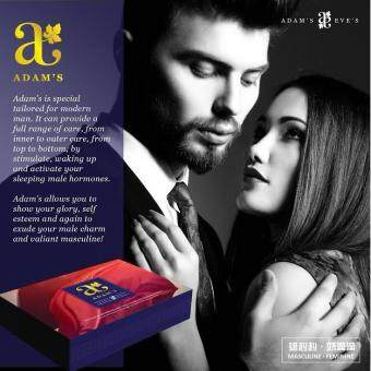 Adam (1 box) All Round Solutions For Men Energy Pregnancy Booster