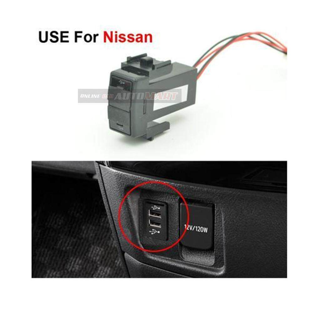 Car 5v 2 1a Dual Usb Port Charger For Ipod Iphone Ipad Cellphone Camera Nissan Model