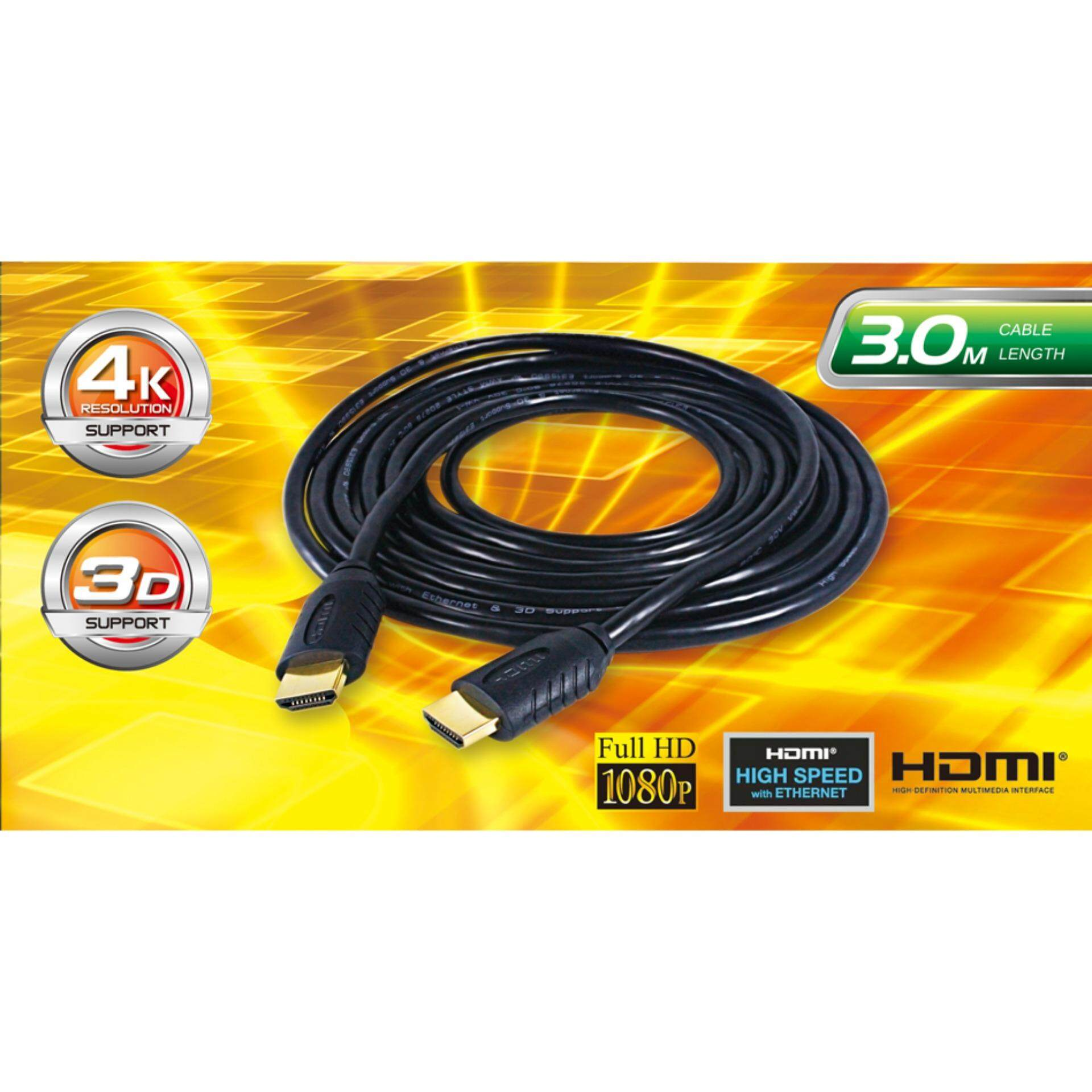 CLiPtec High Speed HDMI Cable with Ethernet 3.0 m