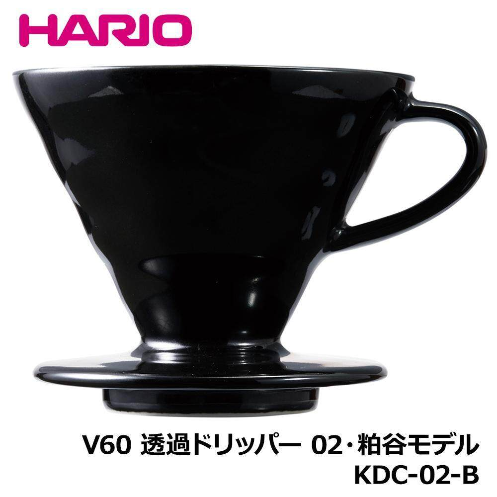 Hario V60 Ceramic Dripper 02 KASUYA Japan Model