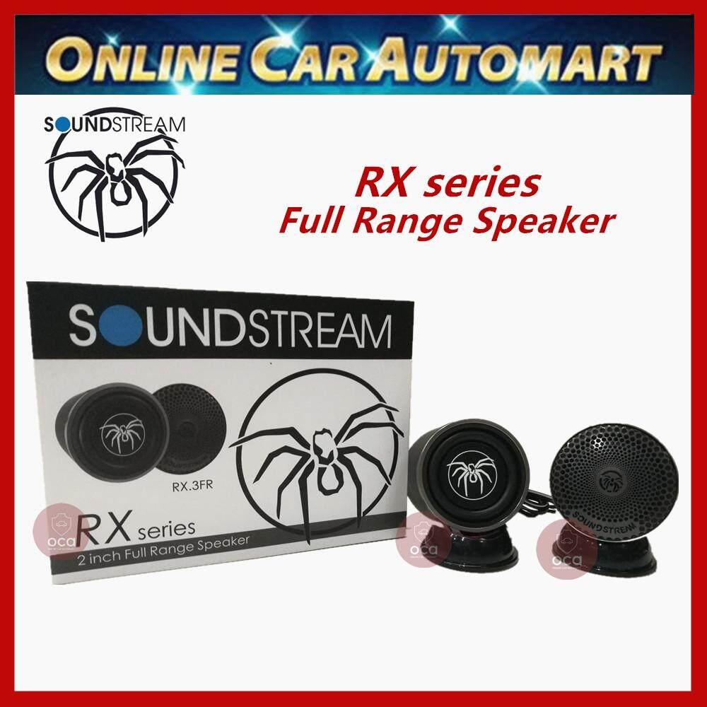 SOUNDSTREAM RX.3FR RX Series 2 Inch Full Range Car Speaker (1 Pair)