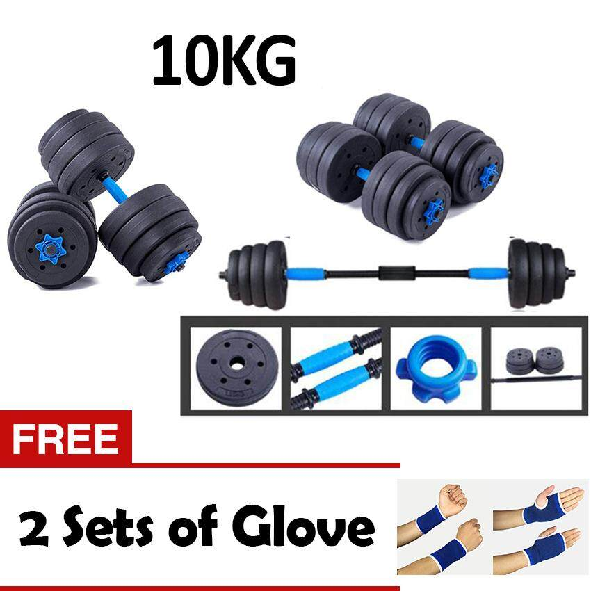 Dumbbell 10kg Convertible & Adjustable Cast Iron Dumbbell Set Gym Strength Exercise