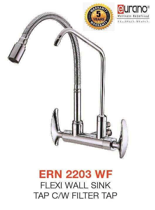 EURANO ERN 2203 WALL FLEXI SINK TAP C/W FILTER