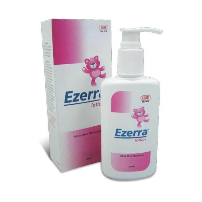Ezerra Lotion 150ml