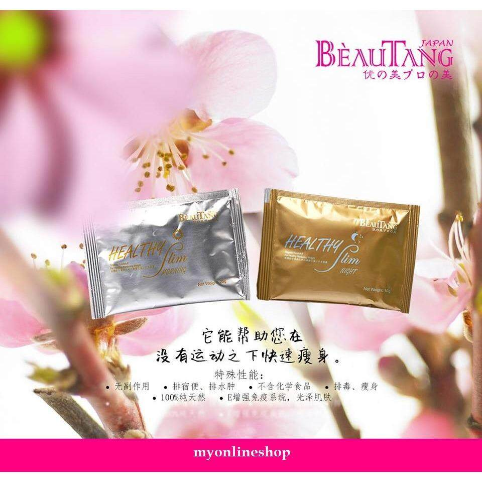 Beautang Healthy Slim (no box)